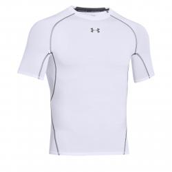 Pánske tréningové tričko s krátkym rukávom UNDER ARMOUR-UA HG ARMOUR SS-WHT