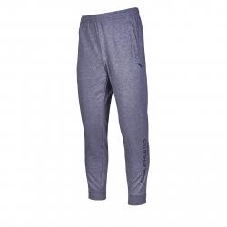 Pánske teplákové nohavice ANTA-Knit Track Pants-MEN-85927748-1-Q219-Heather Grey