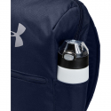 Ruksak UNDER ARMOUR-UA Patterson Backpack-NVY -
