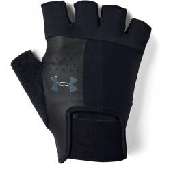 Fitness rukavice POD ARMOR-1328620-001 Rukavice plné prstů