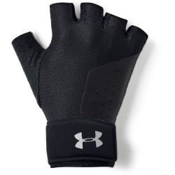 Dámské fitness rukavice POD ARMOR-UA Dámské vzpínací rukavice-BLK