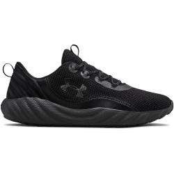 Pánska športová obuv (tréningová) UNDER ARMOUR-UA Charged Will-BLK