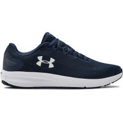 Pánská sportovní obuv (tréninková) UNDER ARMOUR-UA Charged Pursuit 2-NVY