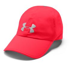 Kšiltovka UNDER ARMOUR-UA Run Shadow Cap-RED