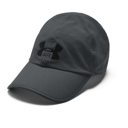 Kšiltovka UNDER ARMOUR-UA Run Shadow Cap-GRY