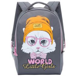 Školní batoh GRIZZLY-RS-764-5