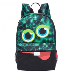 Školní batoh GRIZZLY-RL-850-5 I