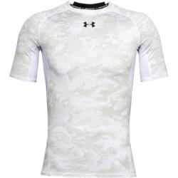 Pánske kompresné tričko s krátkym rukávom UNDER ARMOUR-UA ARMOUR HG Print SS-WHT