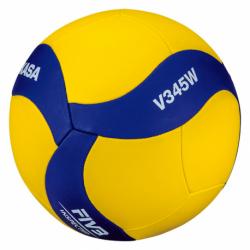 Volejbalový míč MIKASA-V345W