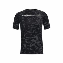 Pánske tréningové tričko s krátkym rukávom UNDER ARMOUR-UA TECH ABC CAMO SS-GRY