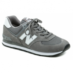 Pánska vychádzková obuv NEW BALANCE-Rockham grey