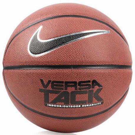 Basketbalový míč NIKE-VERSA TACK 07 AM / BK / MS / BK