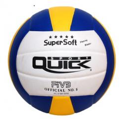 QUICK SPORT PU Super Soft FIVB VC