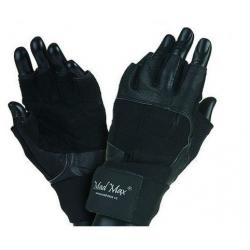 Fitness rukavice MADMAX NEW RK PROFESIONAL EXCLUZIVE