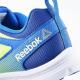 REEBOK-RUN SUPREME BLUE/COBALT/FLASH/SI