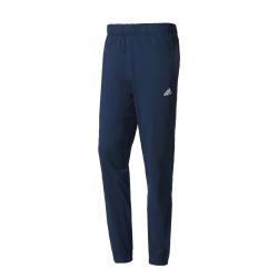 abdc2cd4b2405 Pánske nohavice, lyžiarske nohavice, športové kraťasy ADIDAS od ...