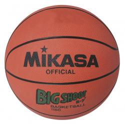 Basketbalová lopta MIKASA 1250 veľ. 5