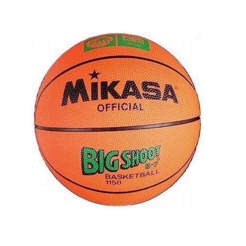 f8df425815ed7 Basketbalová lopta MIKASA-1150C veľ.7 - Basketbalová lopta Mikasa 1150 je  schválená organizáciou