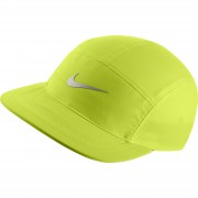 [NIKE-AW84 CAP Fierce green]